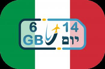 כרטיס סים באיטליה – גלישה 6GB (בתוקף ל- 14 יום)