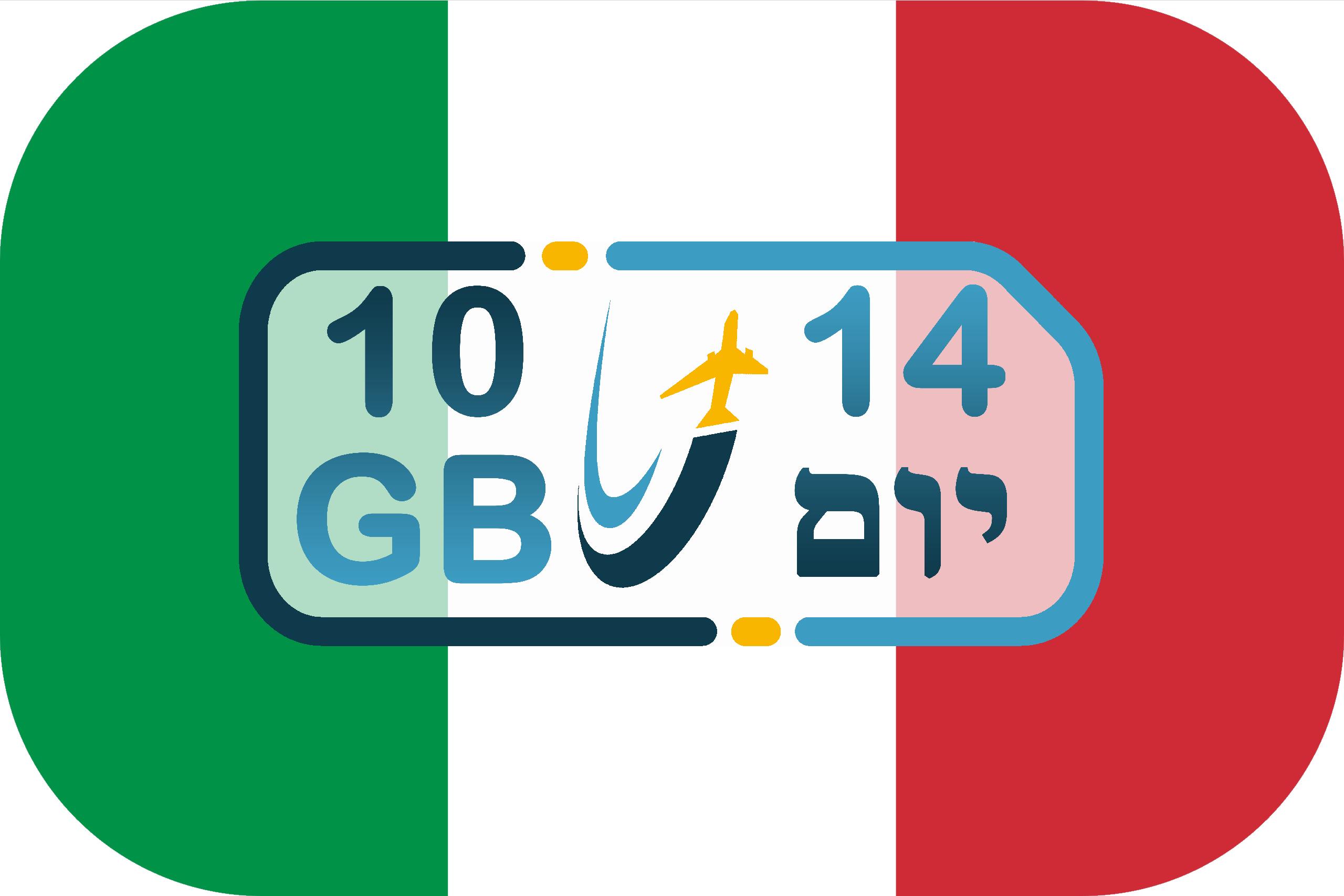 כרטיס סים באיטליה – 10GB (בתוקף ל- 14 יום)