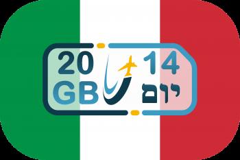 כרטיס סים באיטליה – 20GB (בתוקף ל- 14 יום)