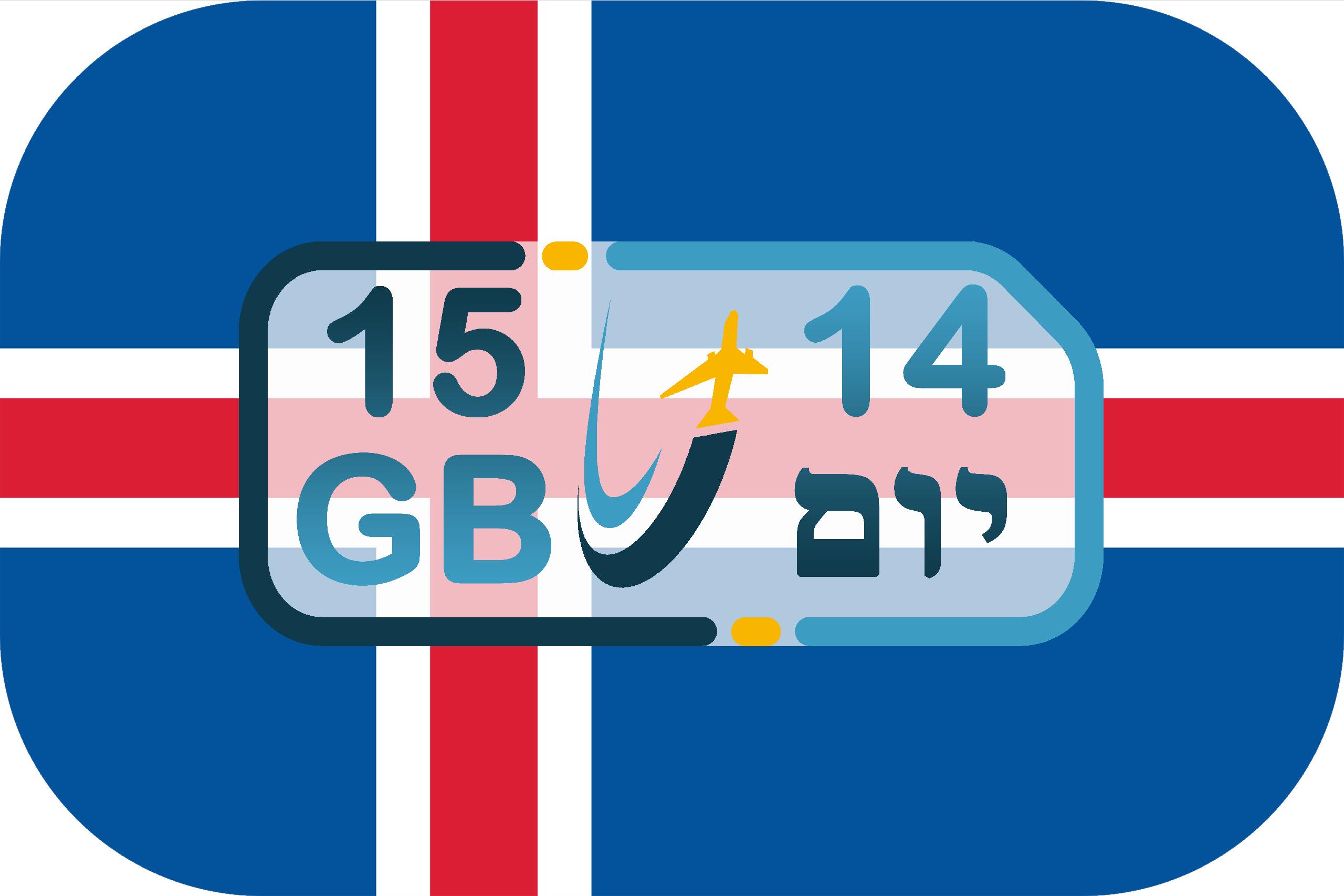 כרטיס סים באיסלנד – גלישה 15GB (בתוקף ל- 14 יום)
