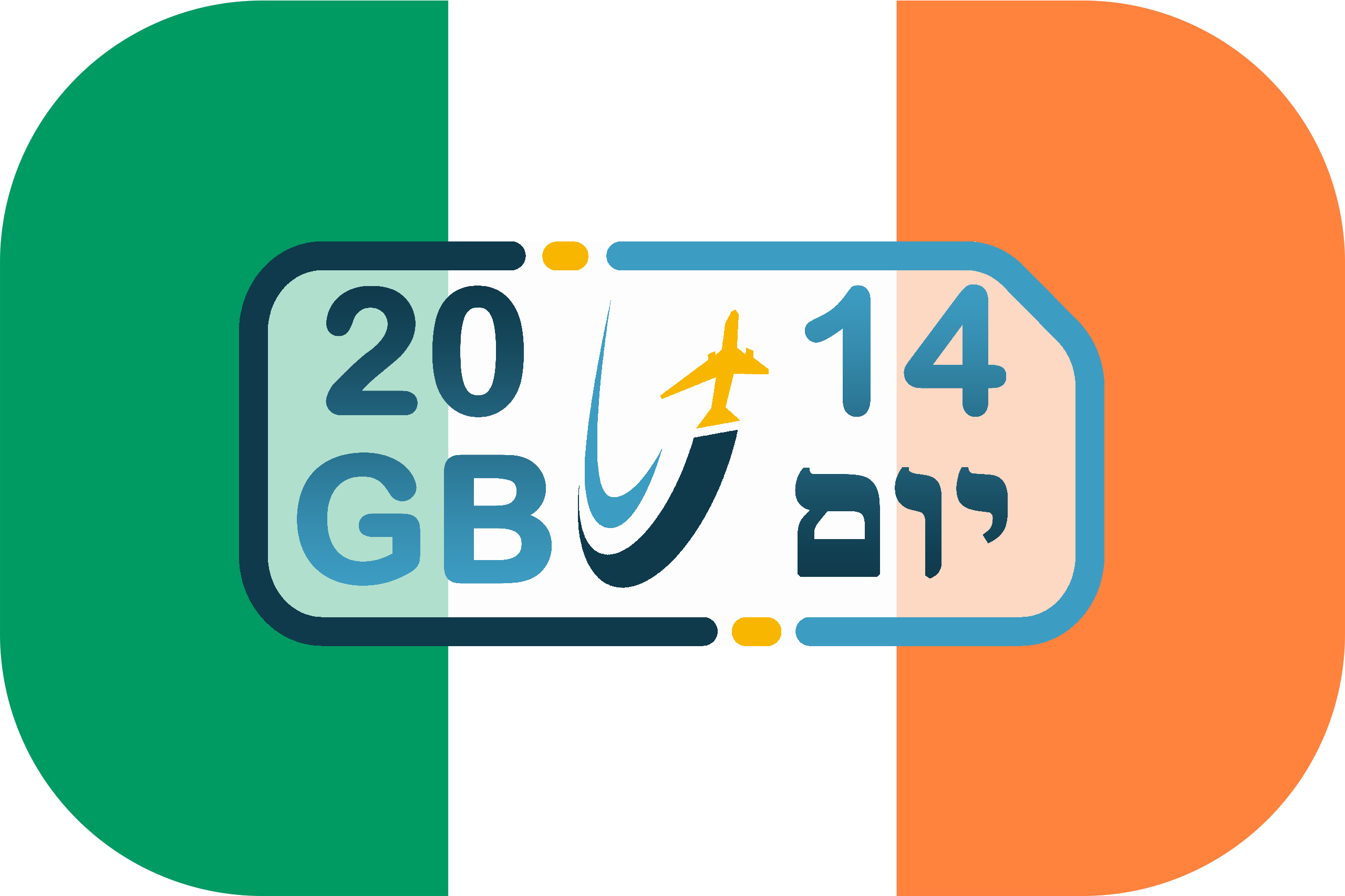 כרטיס סים באירלנד – גלישה 20GB (בתוקף ל- 14 יום)