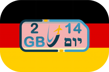 כרטיס סים בגרמניה – גלישה 2GB (בתוקף ל- 14 יום)