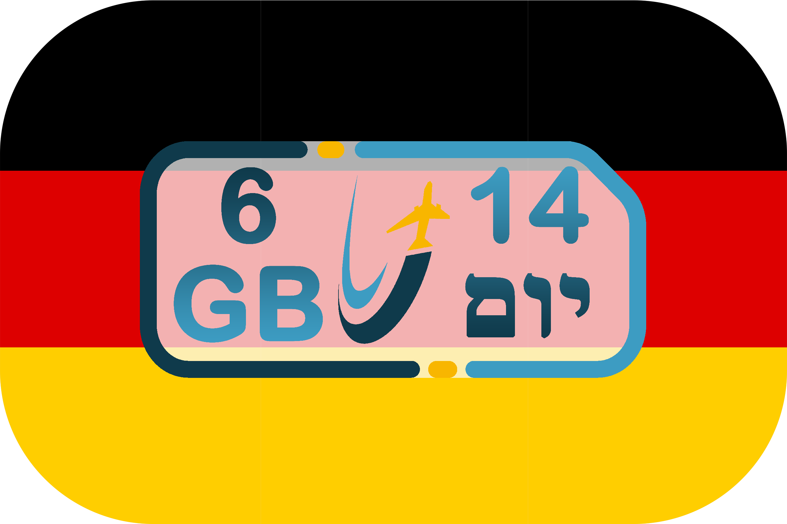 כרטיס סים בגרמניה – גלישה 6GB (בתוקף ל- 14 יום)
