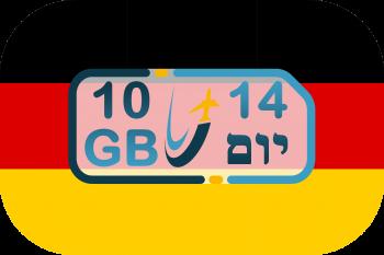 כרטיס סים בגרמניה – 10GB (בתוקף ל- 14 יום)