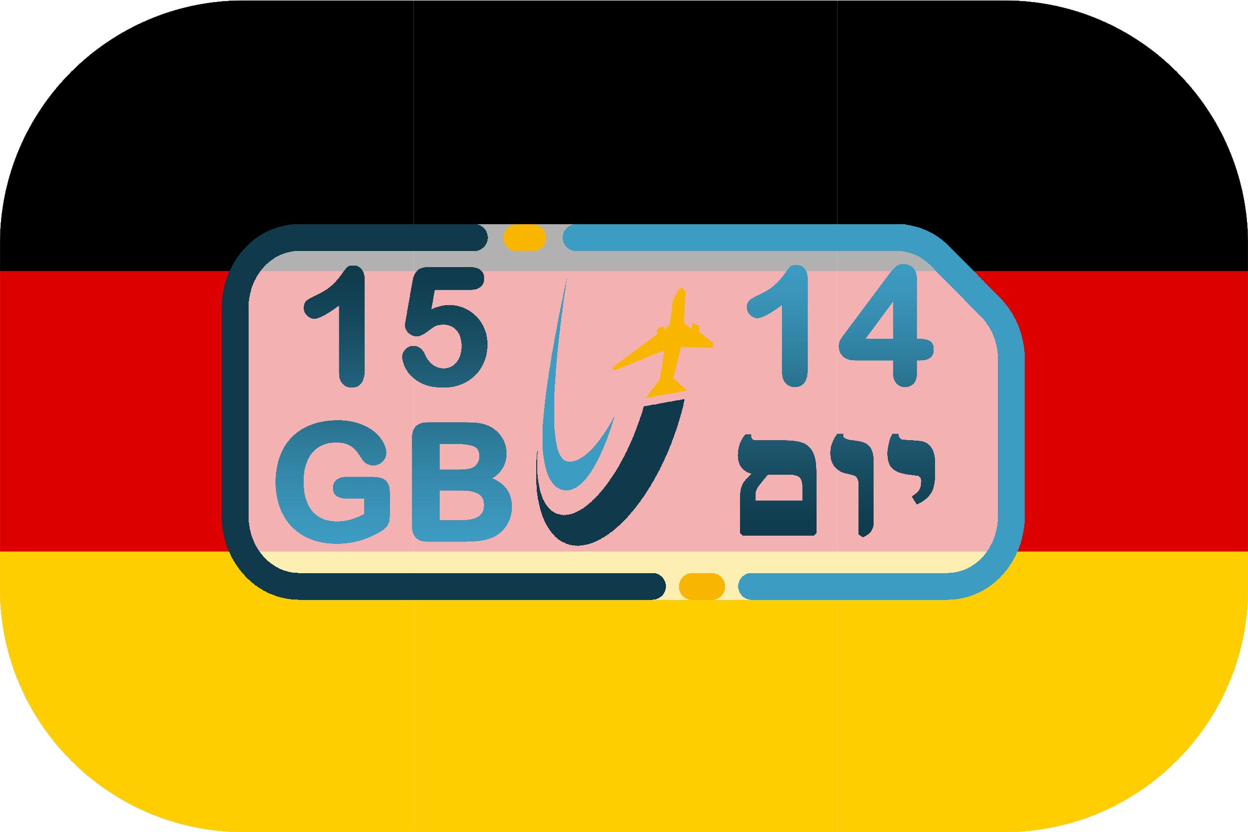 כרטיס סים בגרמניה – 15GB (בתוקף ל- 14 יום)