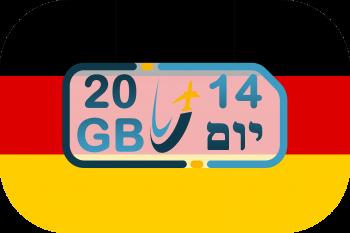 כרטיס סים בגרמניה – 20GB (בתוקף ל- 14 יום)