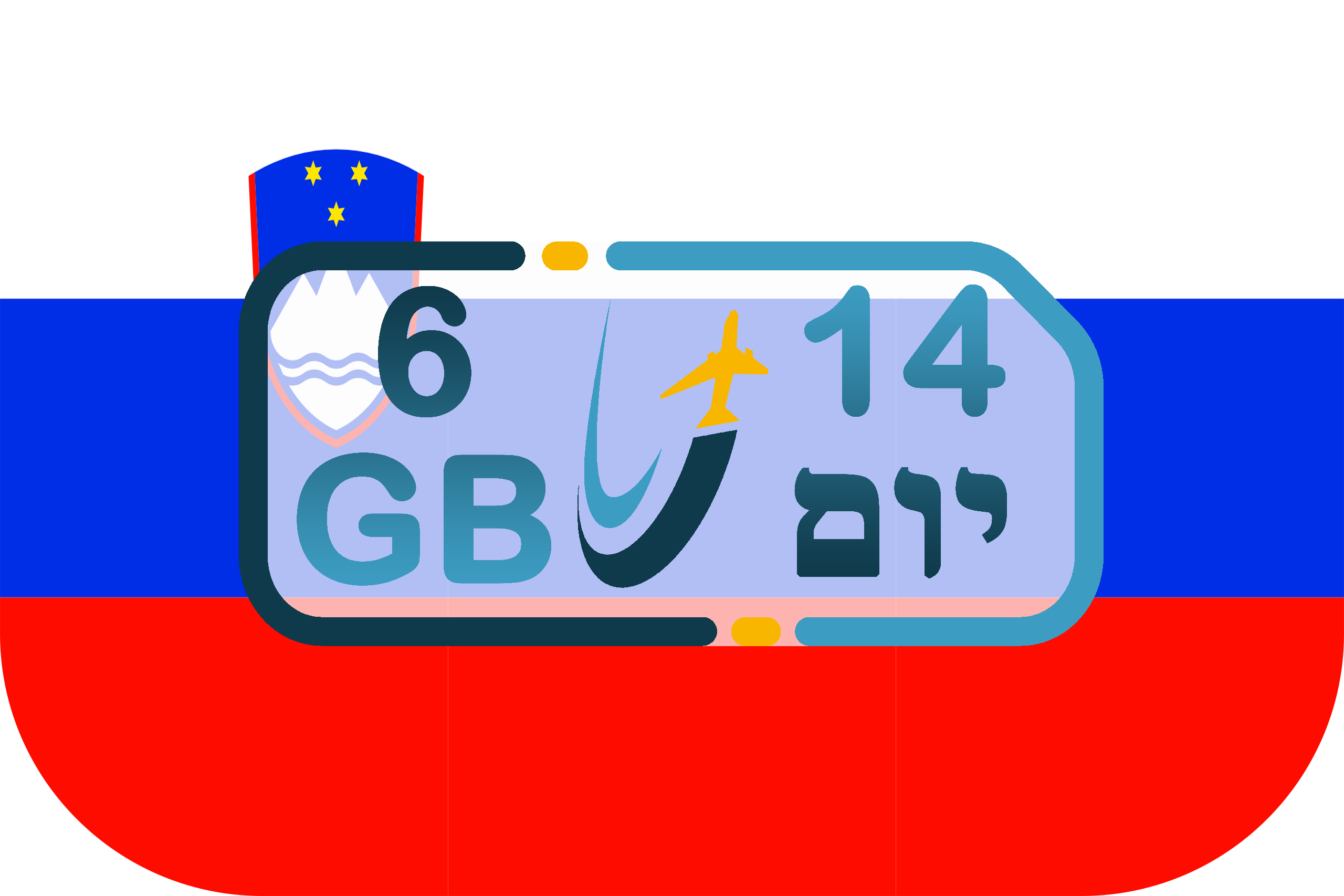 כרטיס סים בסלובניה – גלישה 6GB (בתוקף ל- 14 יום)