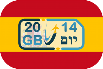 כרטיס סים בספרד – גלישה 20GB (בתוקף ל- 14 יום)