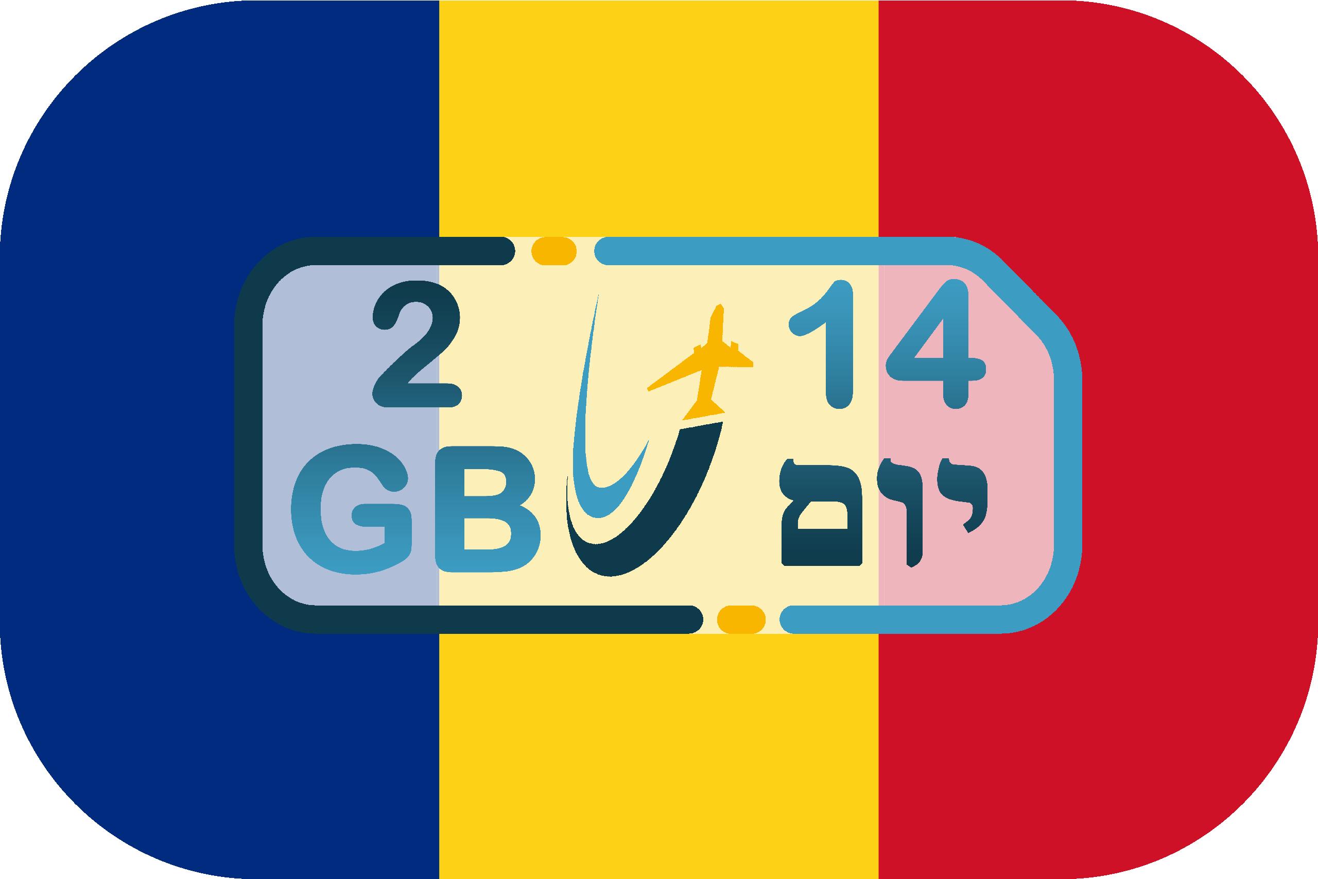 כרטיס סים ברומניה – גלישה 2GB (בתוקף ל- 14 יום)
