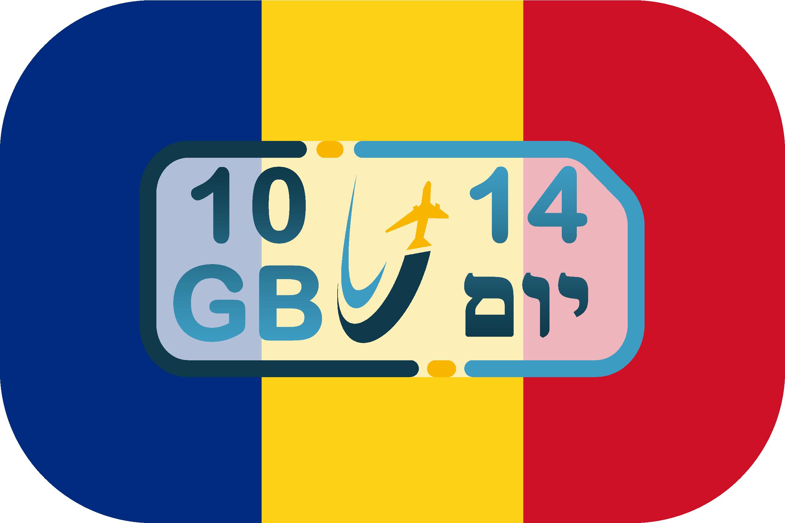 כרטיס סים ברומניה – גלישה 10GB (בתוקף ל- 14 יום)